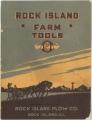 catalogs1917